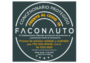 sello faconauto